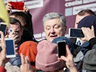 Президент Украины Петр Порошенко во время предвыборного митинга в Киеве