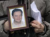Портрет адвоката Сергея Магнитского