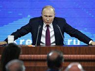Президент России Владимир во время ежегодной пресс-конференции в Москве