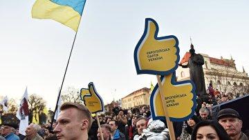 Митинг в поддержку кандидата в президенты Украины А. Гриценко