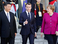 Президент Франции Эммануэль Макрон, канцлер Германии Ангела Меркель и председатель КНР Си Цзиньпин