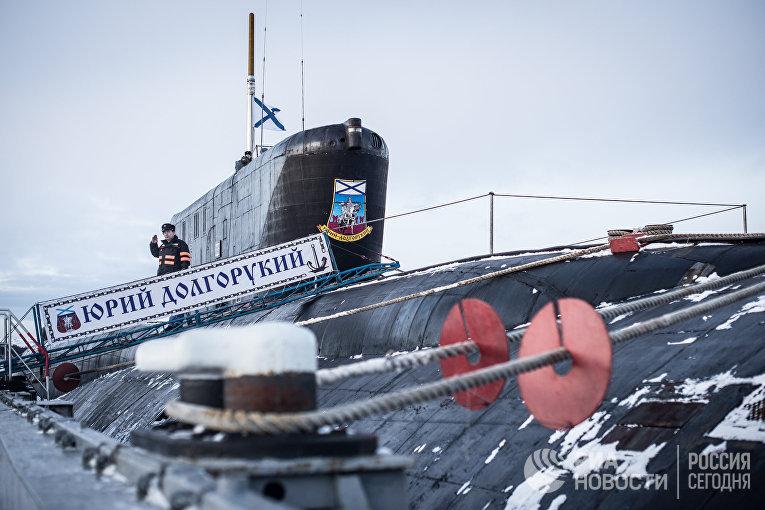"""Командир атомной подводной лодки К-535 """"Юрий Долгорукий"""""""