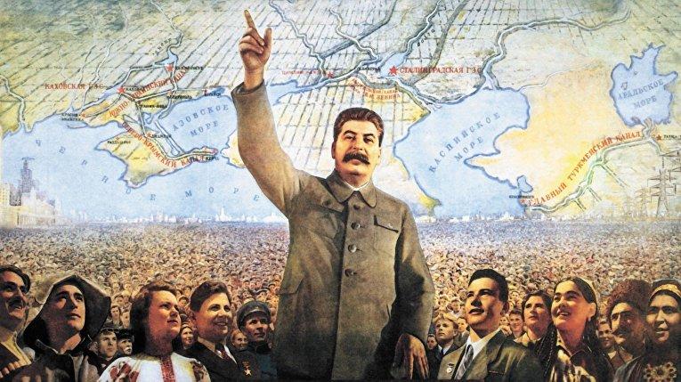 Советский плакат «Под водительством великого сталина вперед к коммунизму»