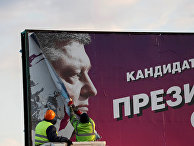 Предвыборная агитация в Славянске