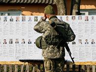 Украинский военнослужащий на избирательном участке в селе Зайцево, Украина