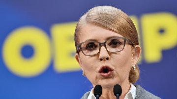 Кандидат в президенты Украины Юлия Тимошенко во время пресс-конференции