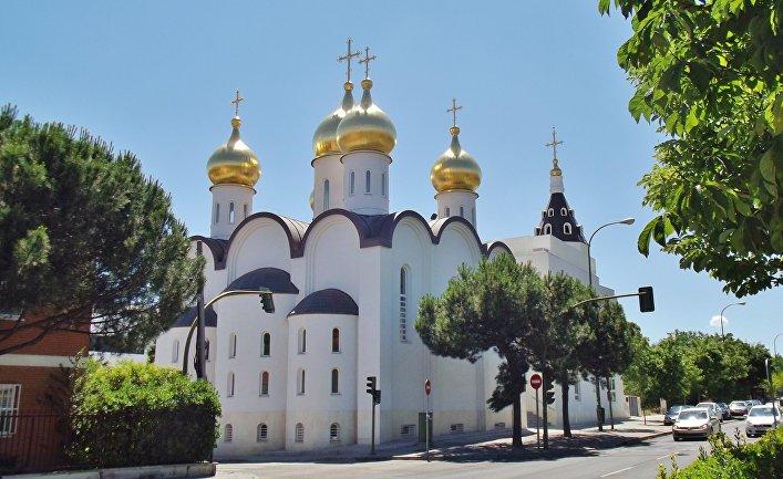 Собор Святой Равноапостольной Марии Магдалины (Мадрид)