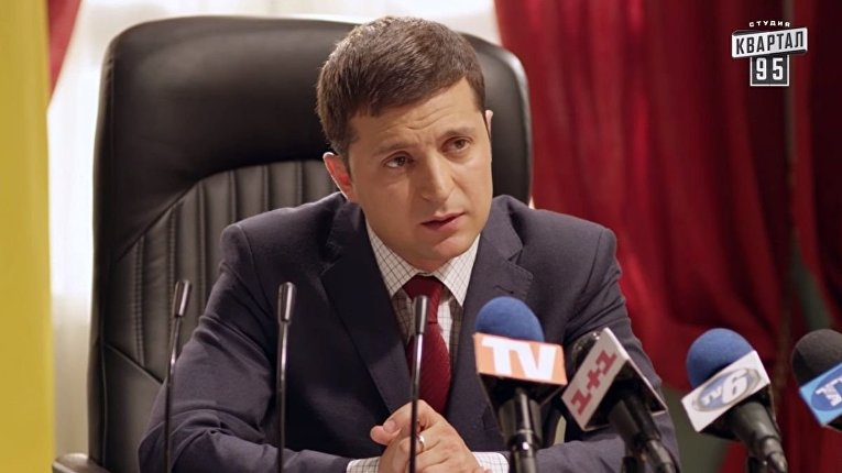 Владимир Зеленский в фильме «Слуга народа»