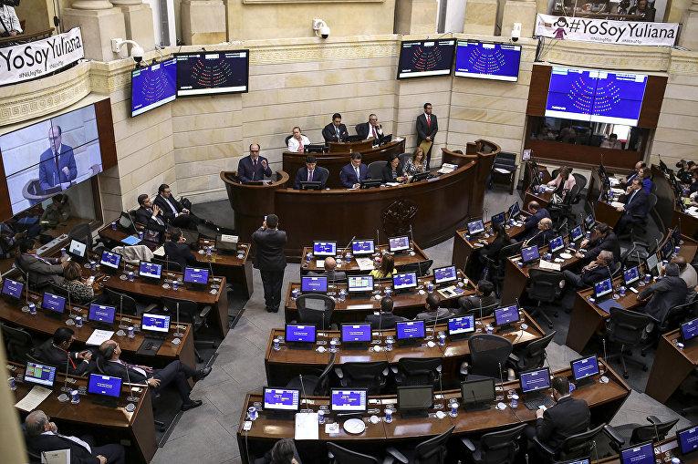 Заседание парламента в Боготе, Колумбия