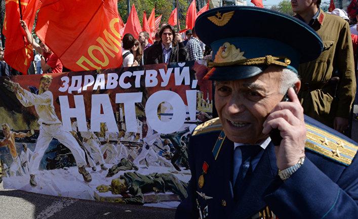 Шествие и митинг КПРФ в честь 68-й годовщины Великой Победы СССР