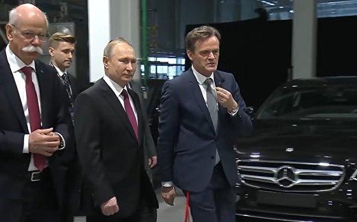 «Мерседес» открывает новый завод в России