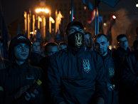 Националисты на митинге по случаю Дня защитника Украины в Киеве