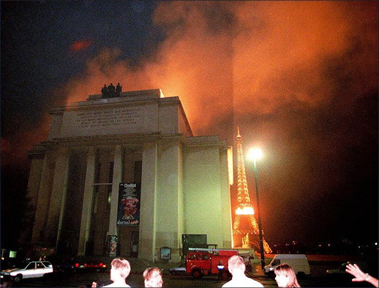 Пожар во Дворце Шайо в Париже 22 июля 1997 года