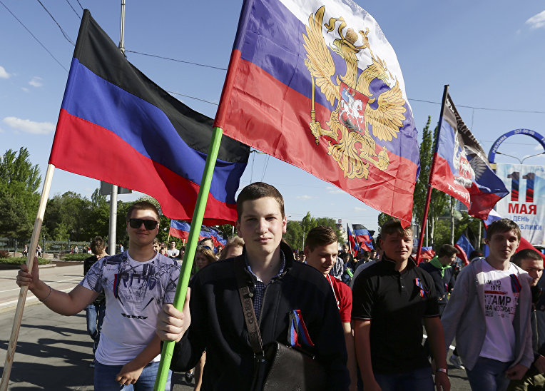 Марш в Донецке