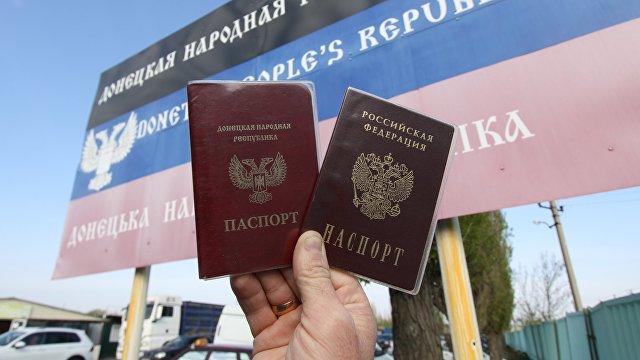 Грандиозный план Путина: напряженность растет  российские паспорта получили 500 тысяч украинских сепаратистов (Daily Express, Великобритания)