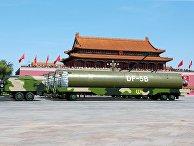 Парад в Пекине по случаю 70-летия окончания Второй мировой войны