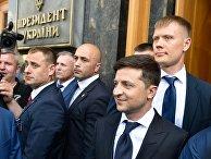 Инаугурация избранного президента Украины В. Зеленского
