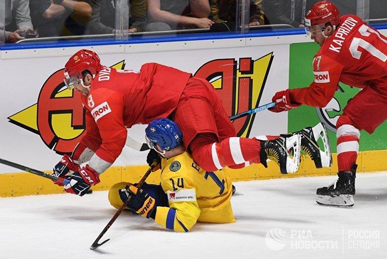 Хоккей. Чемпионат мира. Матч Швеция - Россия