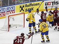 Сборные Швеции и Латвии