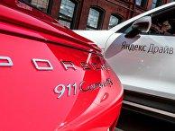 В сервисе каршеринга «Яндекс.Драйв» появились автомобили Porsche