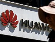 Логотип магазина Huawei в Пекине, Китай