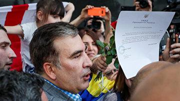 Бывший президент Грузии Михаил Саакашвили прибывает в Киев