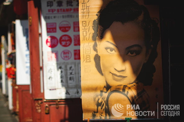 Улица в Шанхае