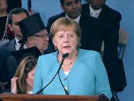 Выступление Меркель 30 мая 2019 года перед выпускниками Гарвардского университета 2019 года