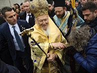 Вселенский Патриарх Варфоломей во время празднования Дня Крещения в Стамбуле