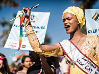 Участники гей-парада в Дурбане, ЮАР