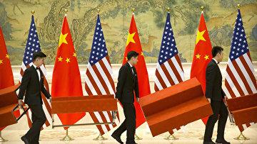 Подготовка к встречи делегатов США и Китая на торговых переговорах в Пекине