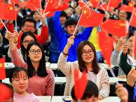 Китайские студенты