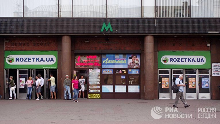 "Вход на станцию метро ""Крещатик"" в Киеве"