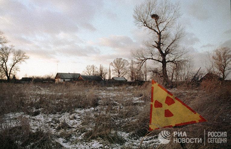 Район, пораженный радиацией в результате аварии на Чернобыльской АЭС