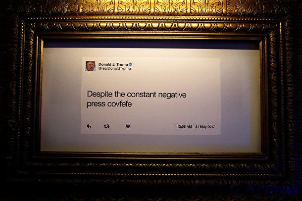 Твит трампа в рамке