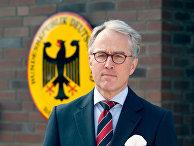 Посoл Федеративной Республики Германия в России Рюдигер фон Фрич
