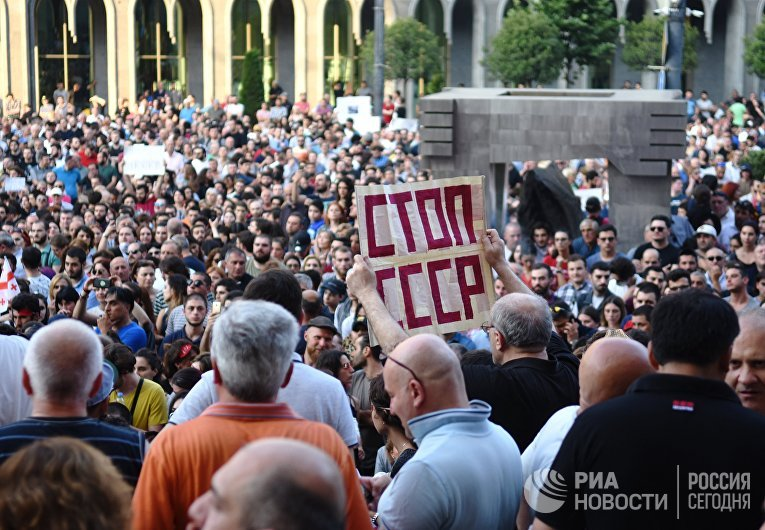 Акция протеста в Тбилиси