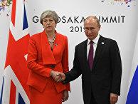 Президент РФ Владимир Путин и премьер-министр Великобритании Тереза Мэй