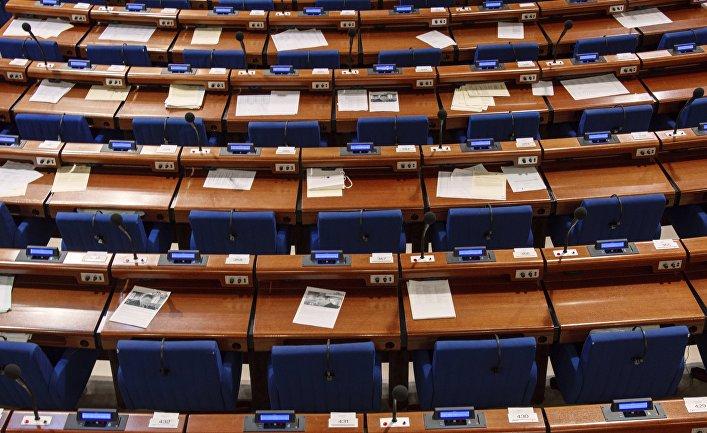 Места в зале, где проводится заседание Парламентской ассамблеи Совета Европы (ПАСЕ)