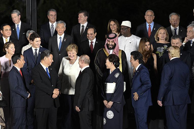 Лидеры стран G-20 на саммите в Осаке