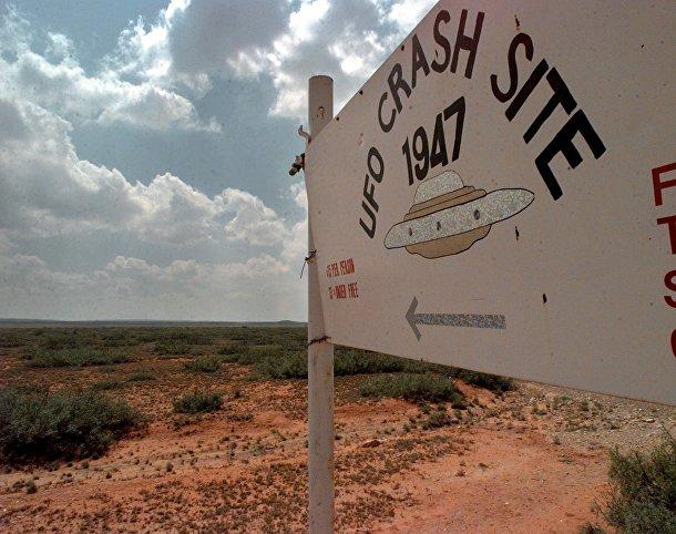 Знак, указывающий на начало экскурсионного маршрута по следам предполагаемого крушения НЛО в Розуэлле