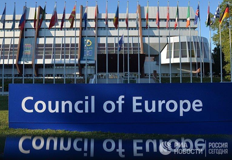 Флаги возле Дворца Европы в Страсбурге