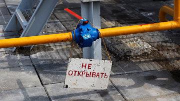 """Комплекс транспортировки экспортного газа КС """"Краснодарская""""."""
