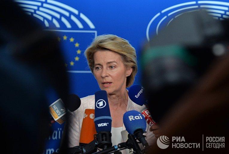 Первая сессия Европарламента нового созыва. День второй