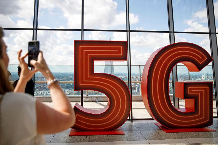 Логотип 5G в Лондоне
