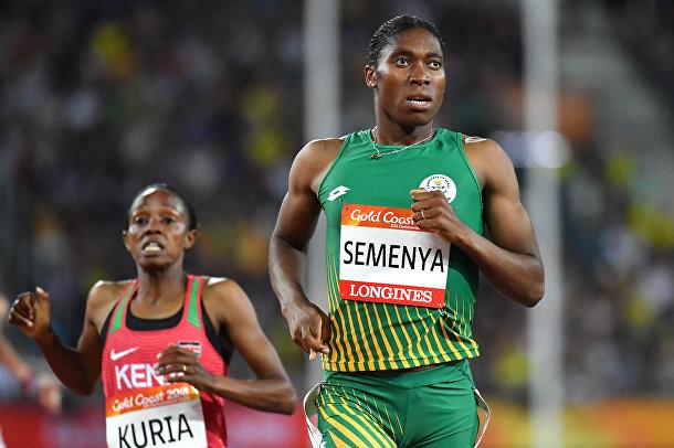 Южноафриканский спортсмен Кастер Семеня