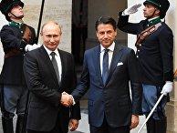 Официальный визит президента РФ В. Путина в Италию