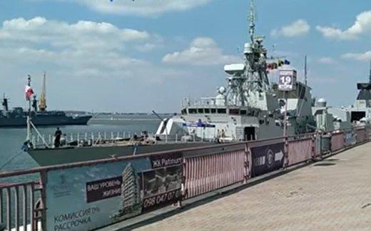 Корабли НАТО в Одессе. Реакция украинцев