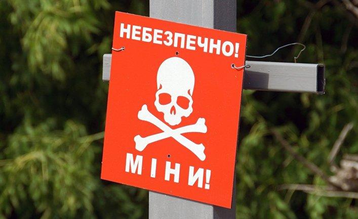 """Предупреждающая табличка на КПП """"Станица Луганская"""""""