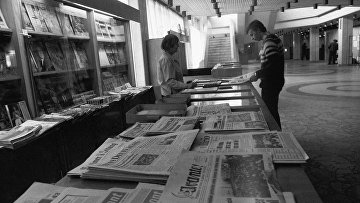 Газетный киоск
